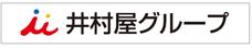 井村屋グループ